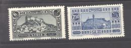 Syrie  :  Yv  210-11  * - Syria (1919-1945)
