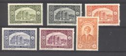 Syrie  :  Yv  221-26  * - Syria (1919-1945)