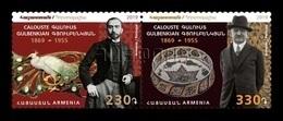 Armenia 2019 Mih. 1110/11 Businessman And Philanthropist Calouste Gulbenkian (joint Issue Armenia-Portugal) MNH ** - Armenien
