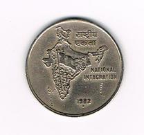 //  INDIA  50  PAISE  1982  NATIONAL  INTEGRATION - India