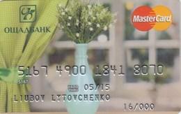 UKRAINE.  Bank Card Ukraine. OSCHADBANK. 2015  *** - Krediet Kaarten (vervaldatum Min. 10 Jaar)