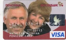 UKRAINE. Bank Card Ukraine. UKRSOTSBANK.  *** - Krediet Kaarten (vervaldatum Min. 10 Jaar)
