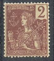 INDOCHINE N°25 N* - Indochine (1889-1945)