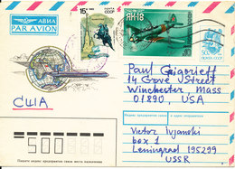 USSR Postal Stationery Uprated And Sent To USA - 1923-1991 USSR