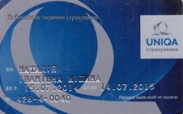 UKRAINE.Bank Card Ukraine. INSURANCE. 2015  *** - Krediet Kaarten (vervaldatum Min. 10 Jaar)