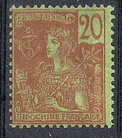 INDOCHINE N°30 N* - Indochine (1889-1945)