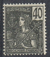 INDOCHINE N°34 N* - Indochine (1889-1945)