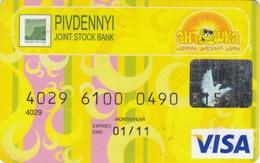 UKRAINE. Bank Card Ukraine. PIVEDENNY. ANTOSHA. 2011  *** - Krediet Kaarten (vervaldatum Min. 10 Jaar)