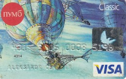 UKRAINE. Bank Card Ukraine. PUMB . 2008  *** - Krediet Kaarten (vervaldatum Min. 10 Jaar)