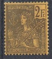 INDOCHINE N°38 N* - Indochine (1889-1945)
