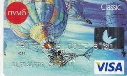 UKRAINE. Bank Card Ukraine. PUMB . 2009  *** - Krediet Kaarten (vervaldatum Min. 10 Jaar)