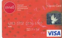 UKRAINE. Bank Card Ukraine. PUMB . 2014  *** - Krediet Kaarten (vervaldatum Min. 10 Jaar)