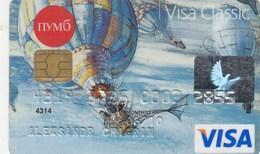UKRAINE. Bank Card Ukraine. PUMB . 2010  *** - Krediet Kaarten (vervaldatum Min. 10 Jaar)