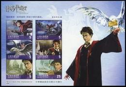 2004, China Taiwan, Block 105, ** - Taiwan (Formosa)