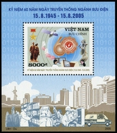 2005, Vietnam Nord Und Republik, Block 143, ** - Vietnam