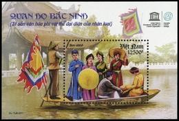 2011, Vietnam Nord Und Republik, Block 156, ** - Vietnam