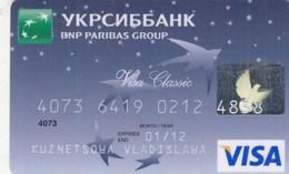 UKRAINE. Bank Card Ukraine. UKRSIBBANK.  2012  *** - Krediet Kaarten (vervaldatum Min. 10 Jaar)