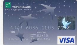UKRAINE. Bank Card Ukraine. UKRSIBBANK.  2010  *** - Krediet Kaarten (vervaldatum Min. 10 Jaar)