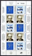 Venezuela 1994 - 50th Anniv. Of Fedecamaras, M/sheet  - Mi. 2841-46 - MNH, Neuf, Postfrisch - Venezuela