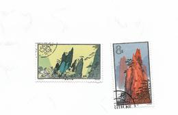 TIMBRES CHINE  1963 - China