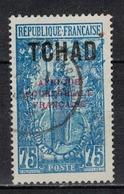 TCHAD             N°     YVERT    42          OBLITERE       ( Ob  5/04 ) - Used Stamps