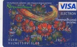 UKRAINE. Bank Card Ukraine.  PRIVATBANK  2011  *** - Krediet Kaarten (vervaldatum Min. 10 Jaar)