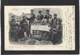 CPA Russie Russia Russian Circulé Types Musiciens - Russia