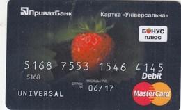 UKRAINE. Bank Card Ukraine.  PRIVATBANK  2017  *** - Krediet Kaarten (vervaldatum Min. 10 Jaar)