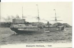 MESSAGERIES MARITIMES   _ OXUS - Barche