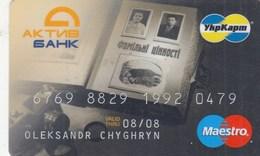 UKRAINE. Bank Card Ukraine. AKTIV BANK.   2008  *** - Krediet Kaarten (vervaldatum Min. 10 Jaar)