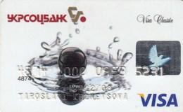 UKRAINE. Bank Card Ukraine. UKRSOTSBANK.   2008  *** - Krediet Kaarten (vervaldatum Min. 10 Jaar)