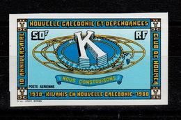 Nouvelle Calédonie Non Dentelé - YV PA 206 Non Dentelé N** Kiwanis - Geschnitten, Drukprobe Und Abarten