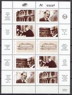 Venezuela 1987 - 100th Birthday Anniv. Vicente Emilio Sojo, M/sheet  - Mi. 2432-36 - MNH, Neuf, Postfrisch - Venezuela