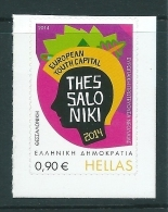 Greece 2014 Thessaloniki European Youth Capital Self-Adhesive Stamp From Booklet - Nuevos