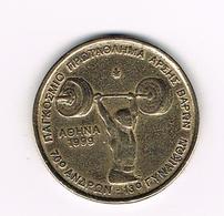 //  GRIEKENLAND  100 DRACHMAS  1999 WERELDKAMPIOENSCHAP  GEWICHTHEFFEN - Grèce