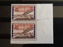 Nr.1047-V** Expo'58. - Errors (Catalogue COB)
