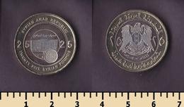 Syria 25 Pounds 2003 - Syria