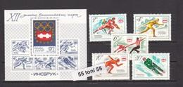 1976 OLYMPIC GAMES INSBRUCK Mi 4444/48+Bl.109 5v.+S/S-MNH  USSR - Invierno 1976: Innsbruck