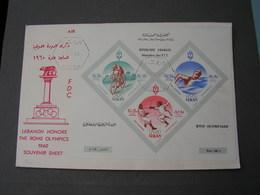 Libanon Sport Cv.,  FDC 1960 - Lebanon