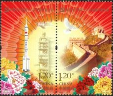 CHINE (2012-26)18ème Congr/Parti 2v Neuf ** MNH - Neufs