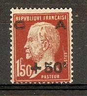 Timbre France Caisse D'Amortissement Yvert 255 ** Neuf  Sans Charnière - France