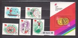 1976 Olympic Games – Montreal Mi 4478/82 +B113  MNH  5v.+S/S-MNH  USSR - Verano 1976: Montréal