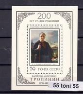 1976 Art Tropinin, Russian Painter Mi Bl.112 S/S- MNH USSR - Arte