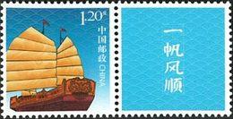 CHINE (2013-Z6)Voilier 1v Neuf ** MNH - Neufs
