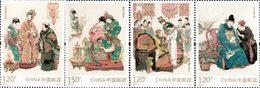 CHINE (2014-13)Conte  Chambre Rouge  4v Neuf ** MNH - 1949 - ... République Populaire