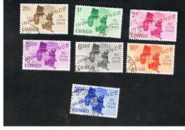 CONGO (KINSHASA) -  SG 392.401  -  1960 INDEPENDENCE    - USED ° - Repubblica Del Congo (1960-64)