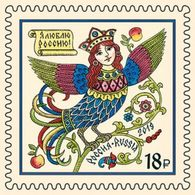 Russia 2019 One I Love Russia Bird Mythology Art Greeting Birds Legend Fairy Tales Stories Cultures Stamp MNH - Art