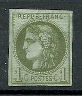 N° 39 NEUF SANS GOMME - 1870 Emission De Bordeaux