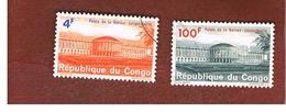 CONGO (KINSHASA) -  SG 542.553  -  1964  NATIONAL PALACE - USED ° - Repubblica Del Congo (1960-64)