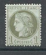 N° 50 NEUF SANS GOMME - 1871-1875 Cérès